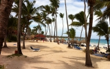 Парки Доминиканы